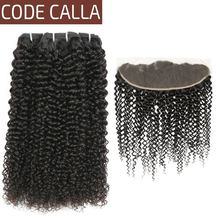 Code Calla Kinky Curly Brazilian Unprocessed Raw Virgin hair bundles Weave with 13*4 lace Frontal natural color For Hair Salon new arrival ms lula hair 7a unprocessed brazilian kinky curly virgin hair weave human hair 4pcs free shipping