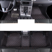 цена на lsrtw2017 leather car floor mat for volvo s80 2006 2007 2008 2009 2010 2011 2012 2013 2014 2015 2016 accessories rug carpet