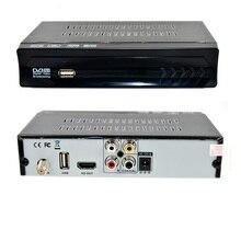 SYTA S1022M5 Sí FTA (Free To Air) y Sí de Alta Definición dvb-s2 set top box full hd por satélite receptor