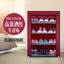 Простой обувной стойки 5 слой обуви стойки сочетание ткань Оксфорд обувь обуви организатор мешок почты