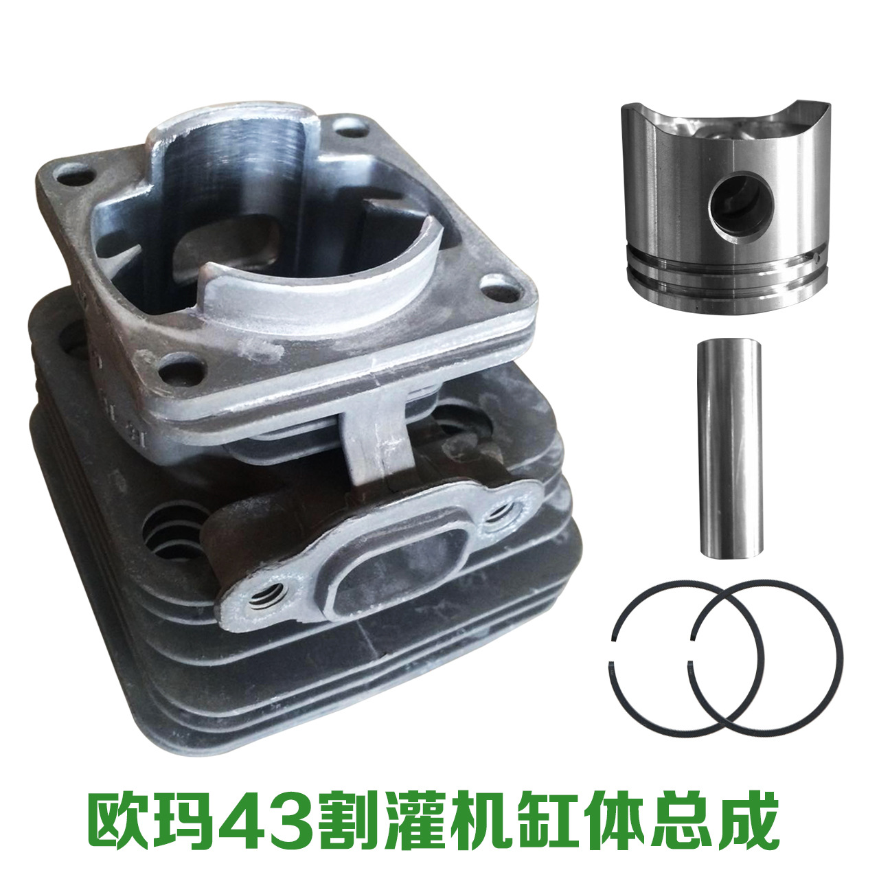 1 SET 40mm cylinder piston ring kit FITS FOR OLEO-MAC 43/44 BRUSH CUTTER GRASS TRIMMER LAWN MOWER SPARE PARTS 42mm cylinder piston with air filter fuel line for stihl fs450 4128 020 1211 trimmer brush cutter lawn mower tiller engine