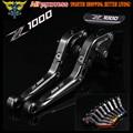 Laser Logo(Z1000) Titanium Motorcycle Brake Clutch Levers For kawasaki Z1000 2007 2008 2009 2010 2011 2012 2013 2014 2015 2016
