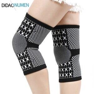 Image 1 - Najwyższej jakości turmalin wsparcie kolana terapia magnetyczna nakolannik gorąca sprzedaży ochraniacz kolana używane do ochrony kolana