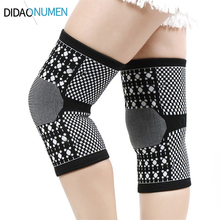 Top Quality Tourmaline Knee Support magnetic therapy Knee Pad Hot Selling Knee Protector Used For Protecting Your Knee