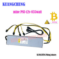 Bitcon Miner Antminer S5 Antminer S3 Dedicated Power Supply Low Noise And Stable Output 12V 69A
