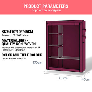 Image 5 - Non woven Large Wardrobe Coffee Fabric Closet Portable Folding Dust proof Waterproof Storage Cabinet Home Furniture