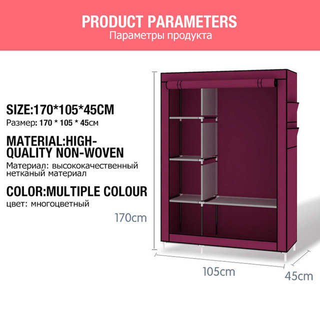 Non-woven Large Wardrobe Coffee Fabric Closet Portable Folding Dust-proof Waterproof Storage Cabinet Home Furniture 4