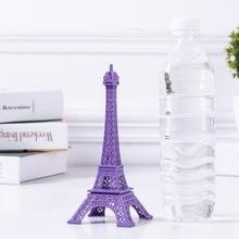 Eiffel Tower Decor,7.0 Inch Pure Color Non-Ferrous Metal Home Decoration Improvement
