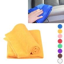 Полотенце из микрофибры для мытья автомобиля, 22*22 см, автоматическая чистка, сушильная ткань, уход за тканью, Детализация, полировка, полотенце s Duster
