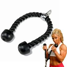 Tricep Rope Abdominal Crunches Cable Pull Down Laterals Biceps Muscle Training Fitness Body Building Gym Pull Rope