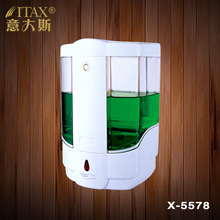800ml Automatic soap dispenser X-5578 hand soap holder wall-mounted ABS plastic soap box sensor touchless hand cleaning kitchen gojo 962112 bag in box hand sanitizer dispenser 800ml 5 5 8w x 5 1 8d x 11h we