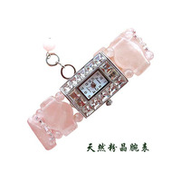 Waterproof wholesale of EANA brand watches with square diamond inlaid natural crystal powder Bracelet