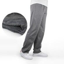 7XL Men Winter Sweatpants Warm Fleece Thick Pants Loose Elas