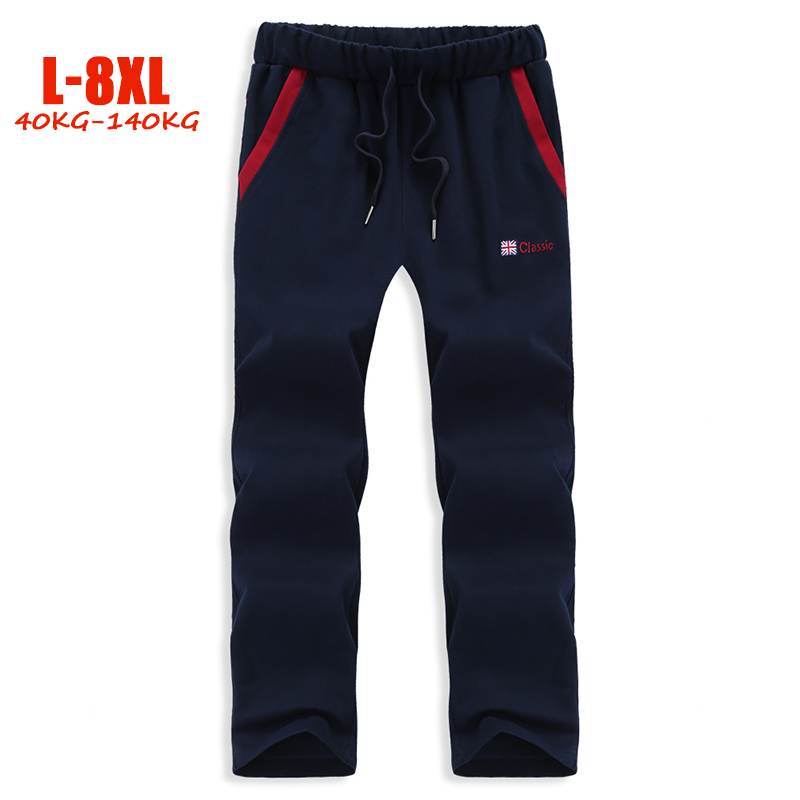 Big Size Men Pants 5XL 6XL 7XL 8XL Plus Size Men Joggers Trousers Pant Drawstring Classic Loose Big Men Sweatpants