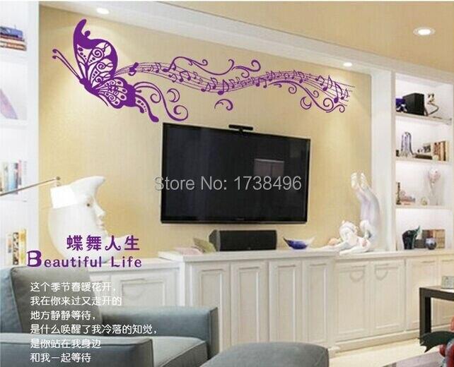 Farfalla romantica note musicali viola fai da te parete adesivi