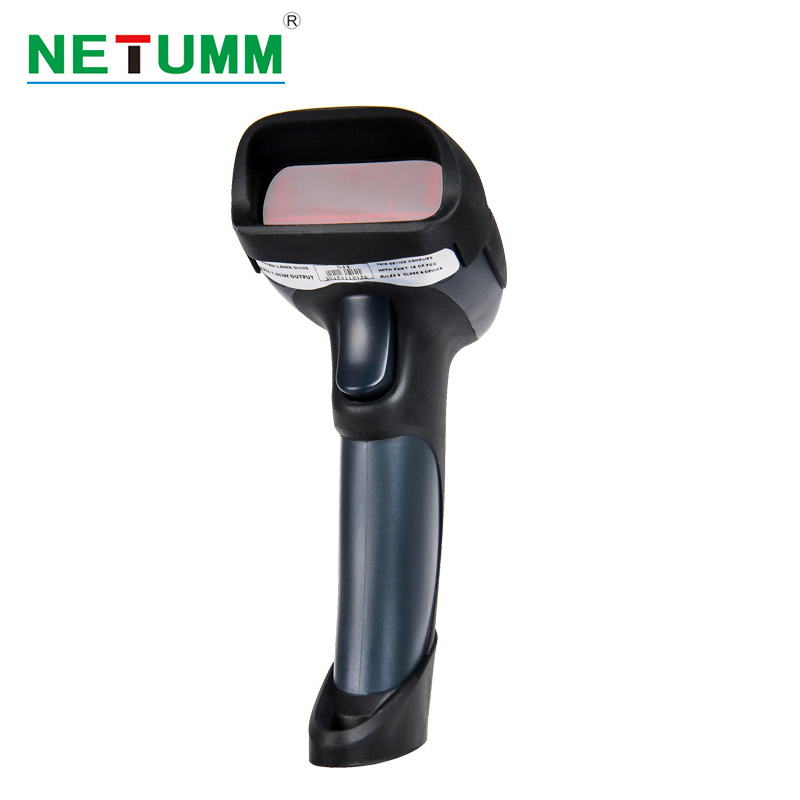 NETUM M5 2D/QR Barcode Scanners Laser Image Two-dimensional Scanning Guns USB Imager Bar Code Reader For Mobile and Computer