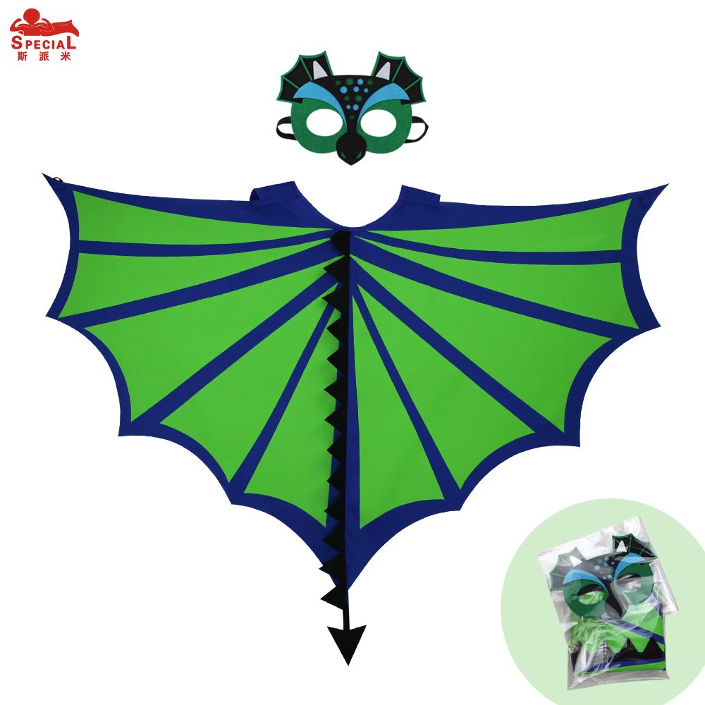 3-9 Y.O Special Dinosaur Wing Mask Costume For Kids Party Cosplay Boy Green Wing Dragon Masque New Year Costume Brand Gifts