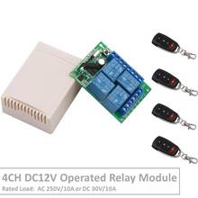 цена на 4 Channel 433Mhz DC12V Operated RF Relay Switch With Relay Receiver&Transmitter Remote Control Motor&LED Light For Smart Home