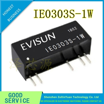 2PCS/LOT IE0303S-1W IE0305S-1W IE0309S-1W IE0312S-1W IE0315S-1W SIP-5 NEW Power module фото