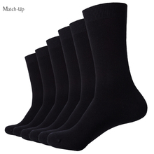 Матч-Носки Новые стили мужчины Черные Бизнес Хлопчатобумажные носки Свадебные носки (6 Pairs) размер США (7.5-12)(China (Mainland))