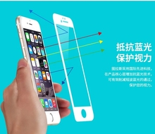 Full Body Tempered Glass For iPhone 6  6S  Scree Protector 4.7