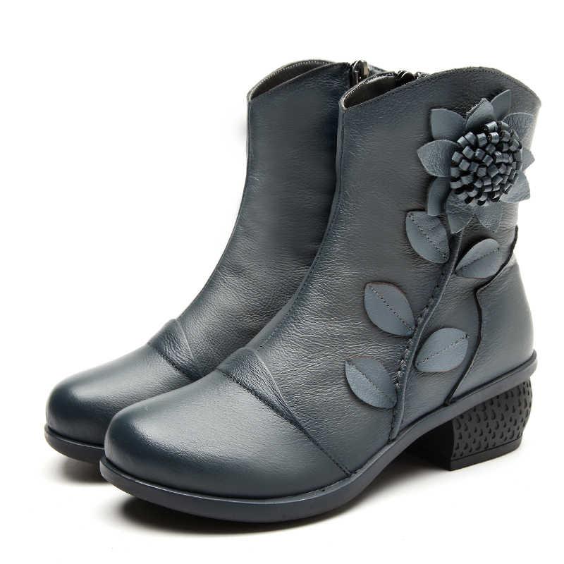bfbea01a922d CEYANEAO/Новинка зимы модная женская обувь женщина цветок ботильоны из  натуральной ...