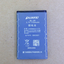 Original  Li-ion Battery pack for Puxing PX-2R,PX-A6 walkie talkie BL-2R 3.7V 1100mAh