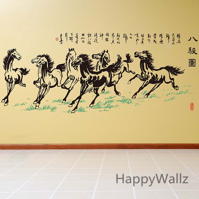 3d Chiness Style Horse Wall Sticker Animal Modern Horse Wall Decal ...