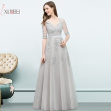 2019 Elegant Applique Long Prom Dresses A line Tulle Half Sleeve Prom Gown Vestido de Gala