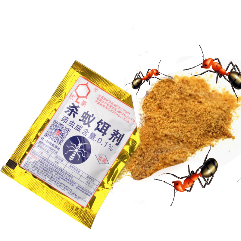 100PCS Ant Killing Bait Powder Ants Repeller Killer Trap Strong Effective Pest Control Drugs Environmentally Friendly For Human