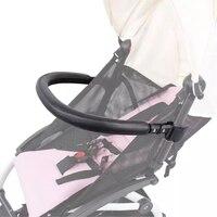New Stroller Armrest Bumper bar Handlebar Grip Detachable Leather Cover General Stroller Accessories For BBZ YOYO Babytime YUYU
