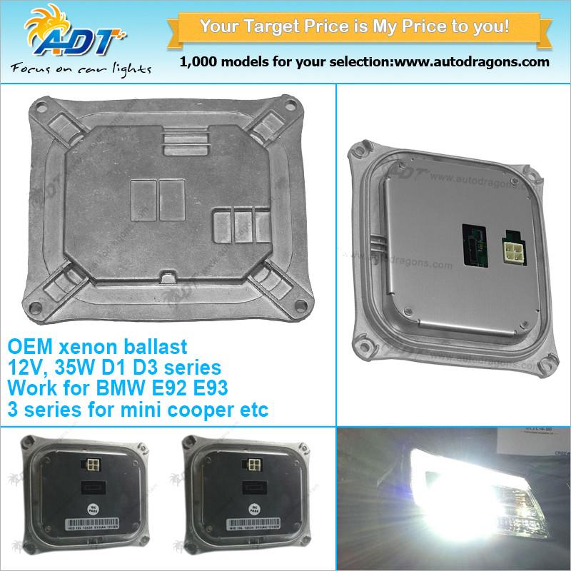 ADT-D1_D3(A4)(X-A)
