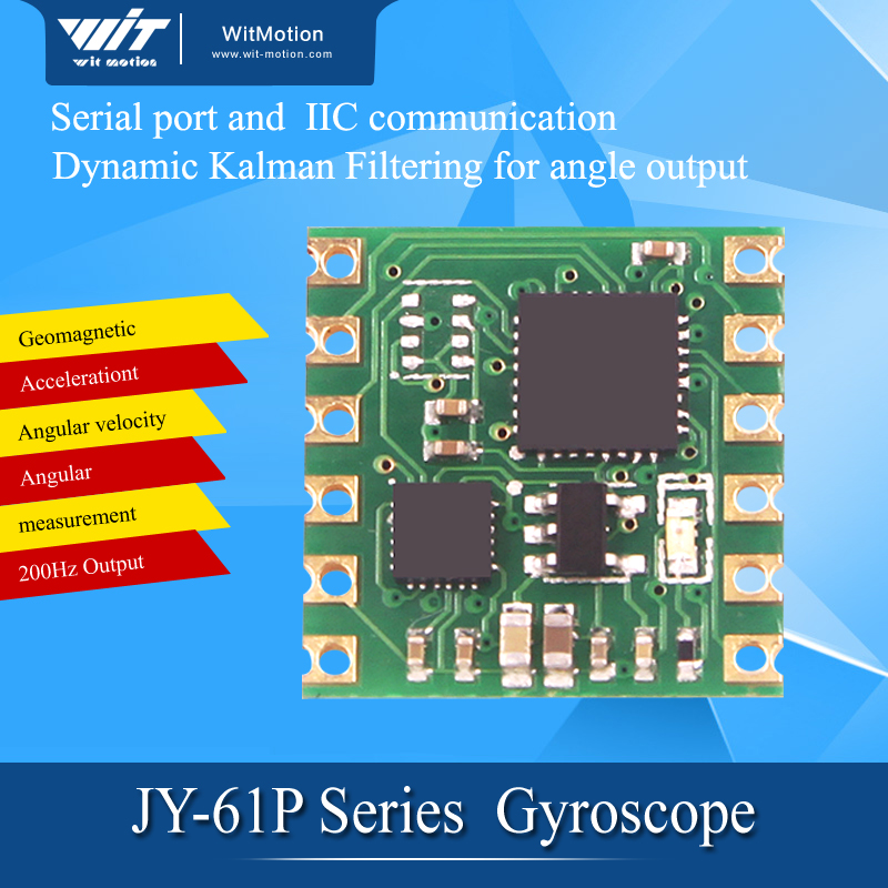 JY61Plus serial 6-axis accelerometer \ gyroscope MPU6050 attitude angle measurem
