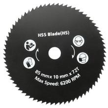 Worxsaw worx пильный режущий hss дерева т металла колеса диск новые