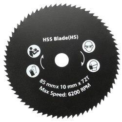 Neueste 1 STÜCK 85mm 72 T HSS Kreissägeblatt Holz Schneiden Scheibenrad Für Worx WorxSaw Holz Metallbearbeitung Werkzeuge Heißer verkauf