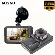 Car Dash Cam Full HD 1080P Car DVR Camera Mini 170 Degree Dashcam Video Recorder Car Camera Night Vision Registrator G-Sensor все цены
