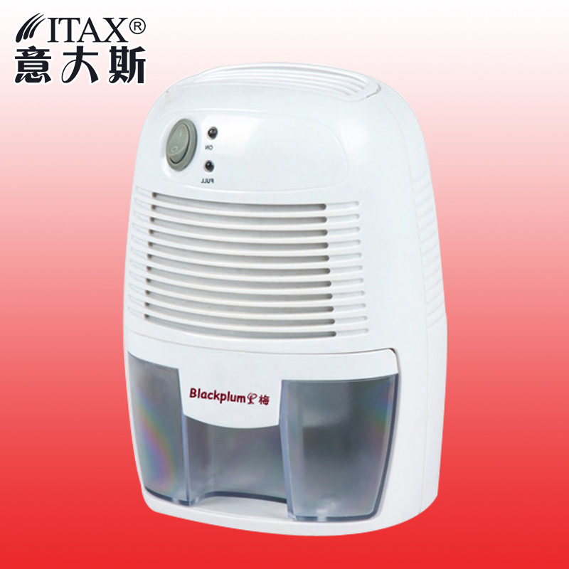 ITAS2206 Hot sale Portable Mini Dehumidifier 26W Electric Quiet Air Dryer 100V 220V Compatible Air Dehumidifier Home Bathroom