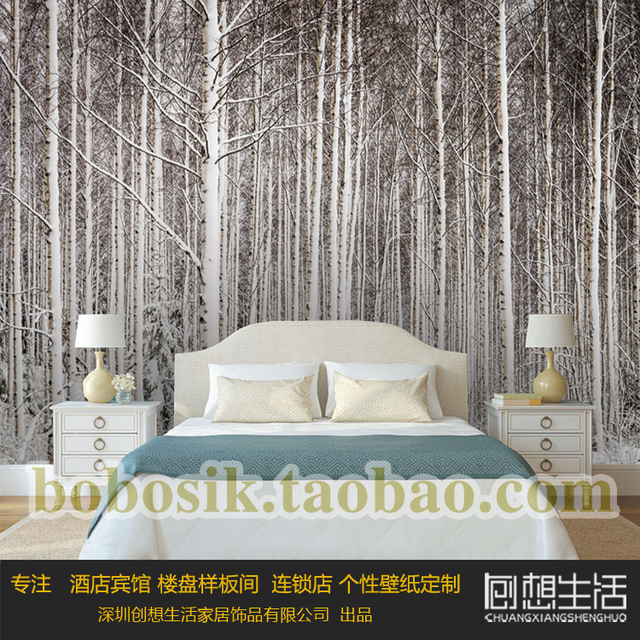 Black White Forest Trees Decorated Topic Mural Wallpaper 3d Custom