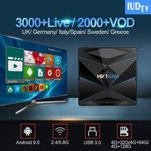 HK1 Super Europe IPTV Box IPTV Spain/Italy/Sweden/Portugal IUDTV 1 Year Code Android 9.0 TV Box UK/Germany/India/Greece IP TV цена и фото