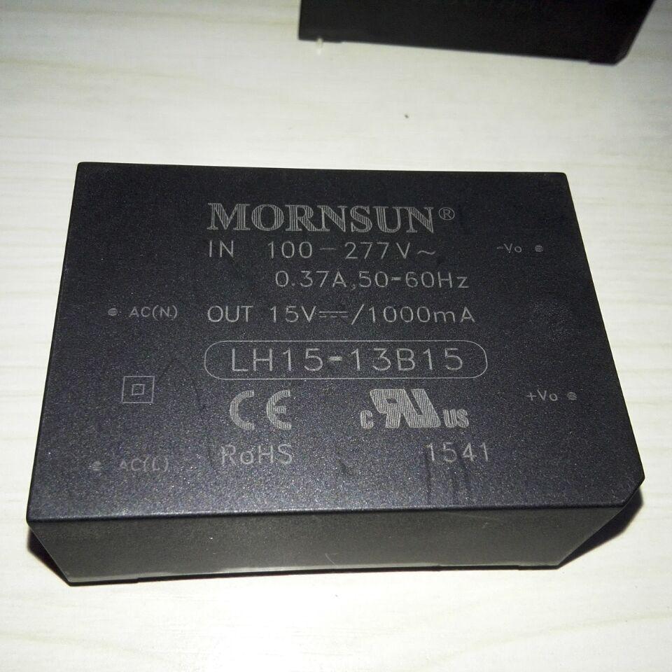 Free shipping       New generation AC/DC power module LH15-13B15