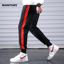 2019 New Mens Track Pants Striped Sweatpants 100% Cotton Jogger Pants Men Casual Gyms Clothing Fashion Slim Streetwear Trousers(China)