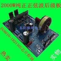 Pure Sine Wave Inverter Rear Stage 1000W 2000W