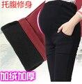 Edição Han mulheres grávidas com veludo roupas de inverno coringa contratada com leggings de veludo mulheres grávidas mulheres grávidas para th