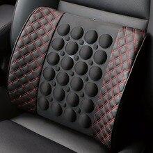 1×12 V Auto Elektrische Massage Sitz Unterstützt, Gesundheitsversorgung Massagegerät Taille Pad, taille Massagekissen, zurück Stützkissen CHWC01