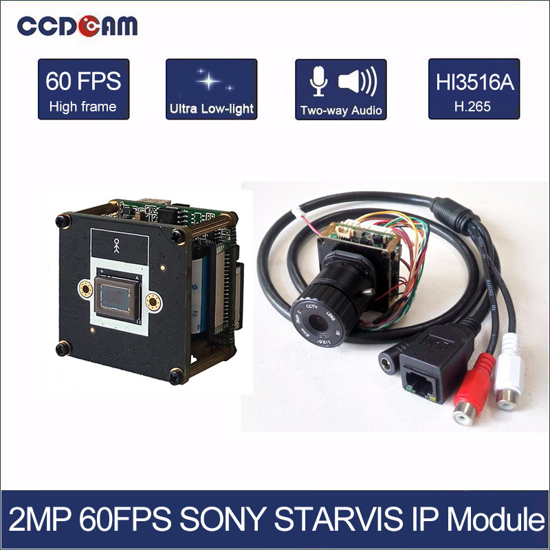 CCDCAM Full HD 1080P H.265 60fps Star Light 1/2.8 SONY IMX290 IMX291 Hisilicon Hi3516A 2MP H.264 CCTV IP Camera 3516A Module