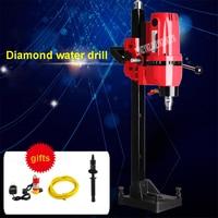 DJ2200 Portable Water Drilling Machine Aluminum Shell Diamond Drill Machine Engineering Drilling Machine 220V 2600W 800r/min