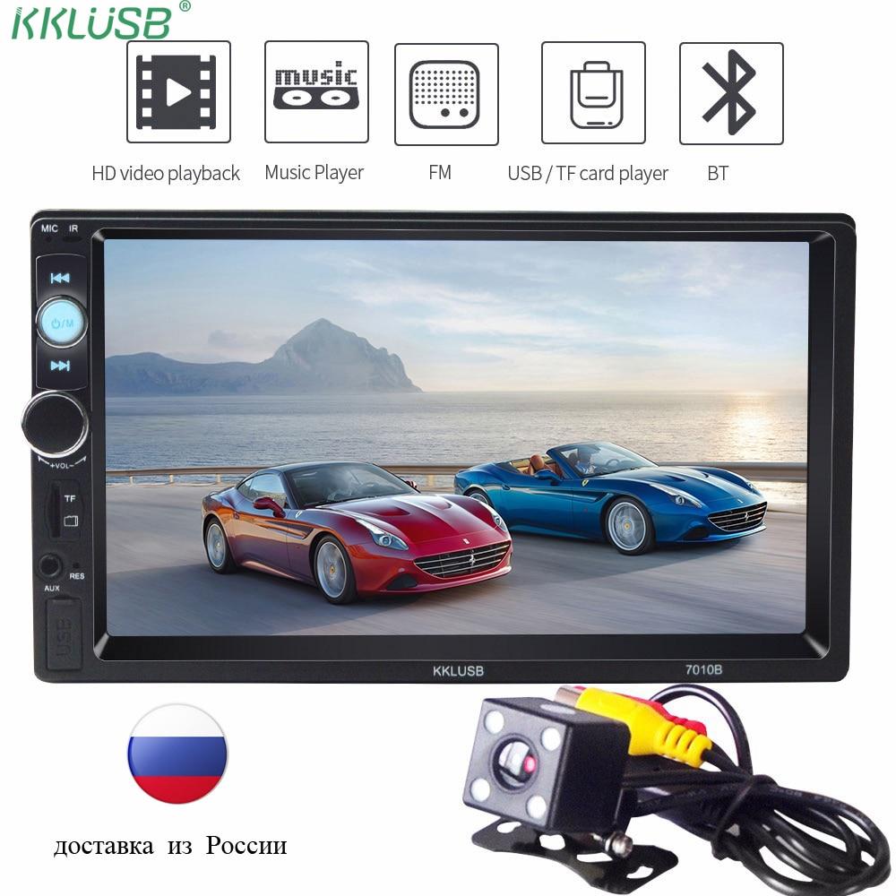 Car Stereo 12v car radio tuner 2 Din 7 inch Touch Screen Bluetooth Multimedia auto audio autoradio MP5 Support Rear View Camera