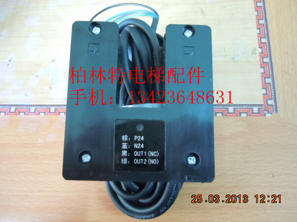 Guangri photoelectric switch Guangri leveling sensor GOS-1 (original) leveling sensor tng 065b 02 photoelectric switch parts