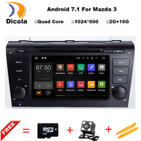 Android 7 1 1 Two Din 7 Inch Car DVD Player For MAZDA 3 CANBUS Quad
