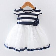 63af41195 Compra skirt striped short y disfruta del envío gratuito en ...